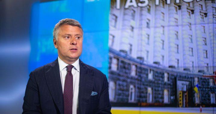 «Нафтогаз» вимагатиме від «Газпрому» 11 мільярдів доларів за припинення транзиту – Вітренко