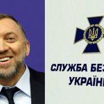 СБУ та РНБО «забули» внести у список санкцій фірму Дерипаски, яка працює в Україні та вивозить сировину в РФ – «Схеми»