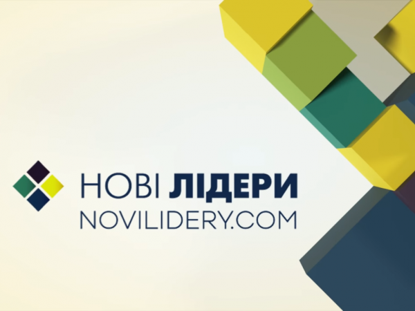 t_1_novi-lidery-3