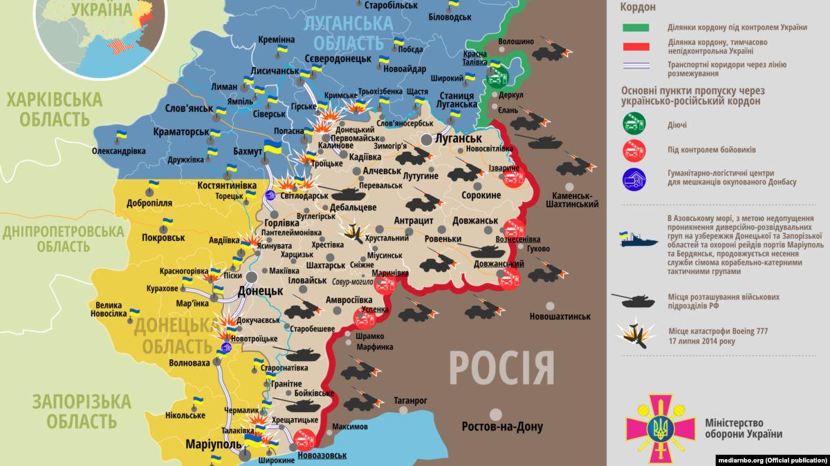Військовий поранений через обстріли на Донбасі – штаб ООС