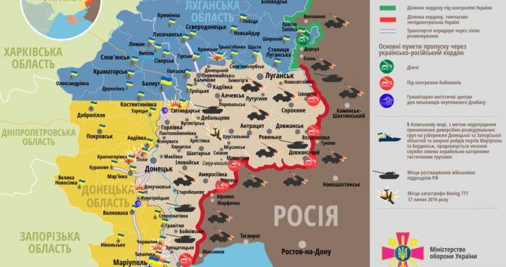 Четверо військових поранені на Донбасі – штаб ООС