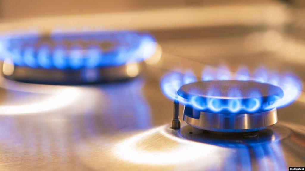 Ціна на газ для населення зросла, але в листопаді є найнижчою за 4 роки – «Нафтогаз»