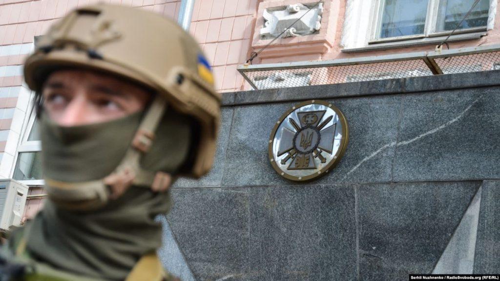 ДБР повідомило про обшуки в Держагентстві резерву України