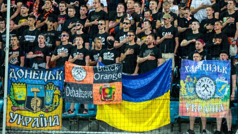 «Динамо» і «Шахтар» виступили із заявами щодо расистських висловлювань фанів