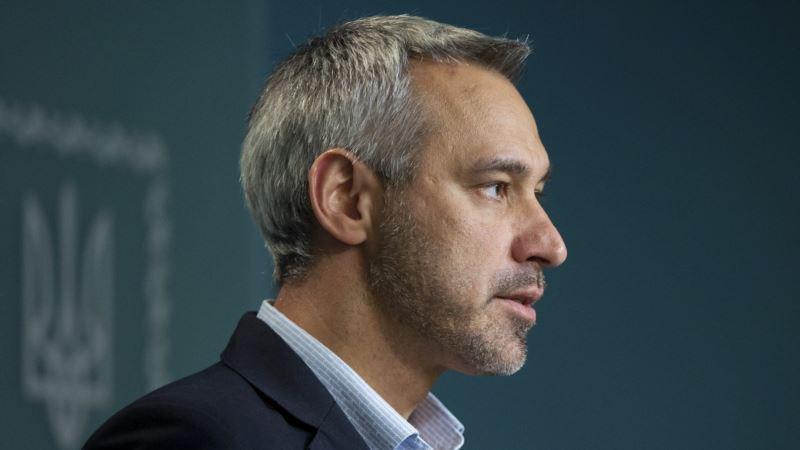Генпрокуратура контактує з Канадою з приводу санкцій щодо Портнова – Рябошапка