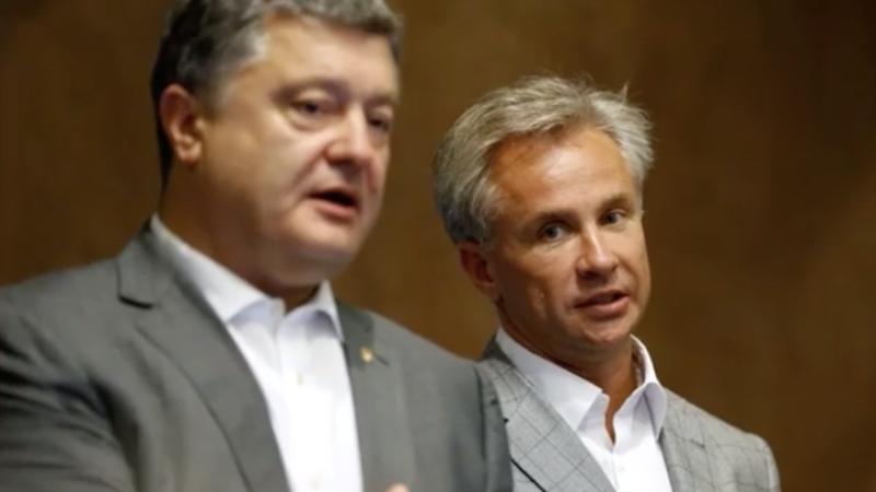 Компанії Косюка оплачували американських лобістів для адміністрації Порошенка – Kyiv Post