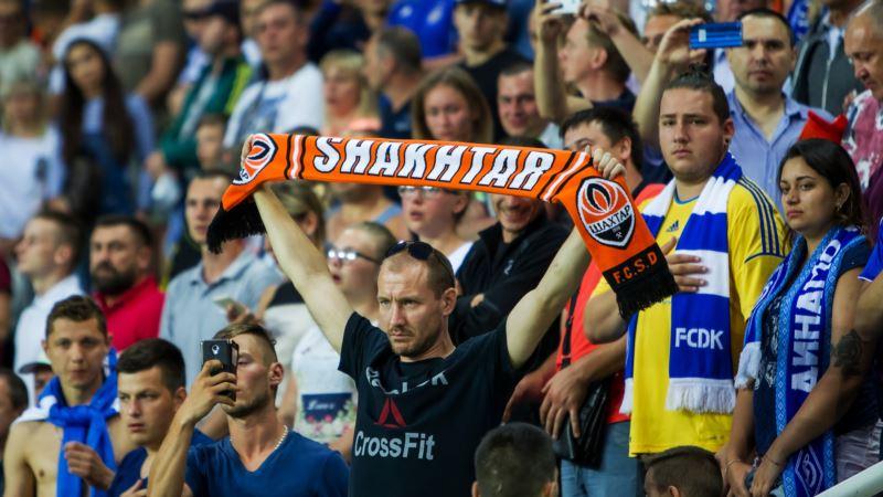 Матч «Шахтар» – «Динамо» зупиняли через расизм на трибунах