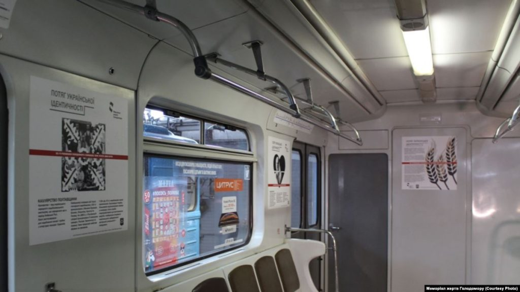 «Мінера» київського метро засудили до 6 років ув'язнення