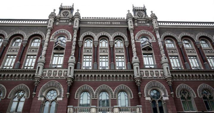 САП: у справі «VAB Банку» оголосили підозру 8 людям