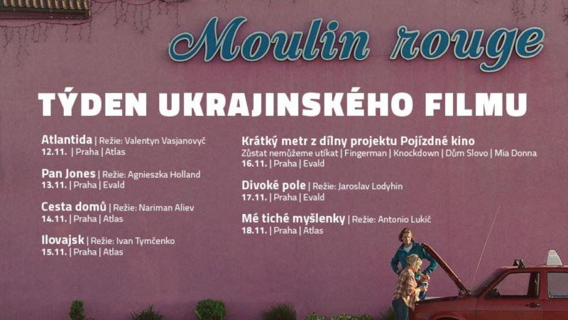 Сім вечорів для України – у Чехії проходить фестиваль українського кіно