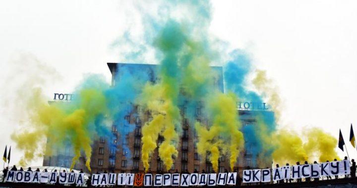 Тарас Марусик: «Прихід до влади команди Зеленського послабив позиції державної мови України»