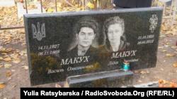 У Дніпрі вшанували пам'ять дисидента Василя Макуха, який спалив себе на Хрещатику