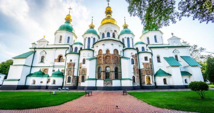 Україна-Русь ХІ століття