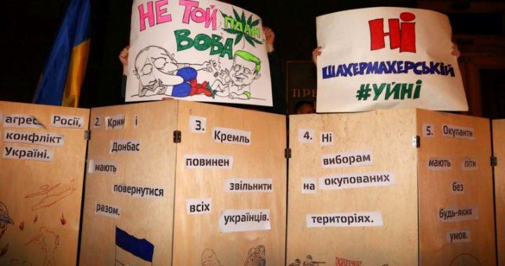 Віктор Каспрук: «Особливий статус Донбасу – «троянський кит» Путіна»