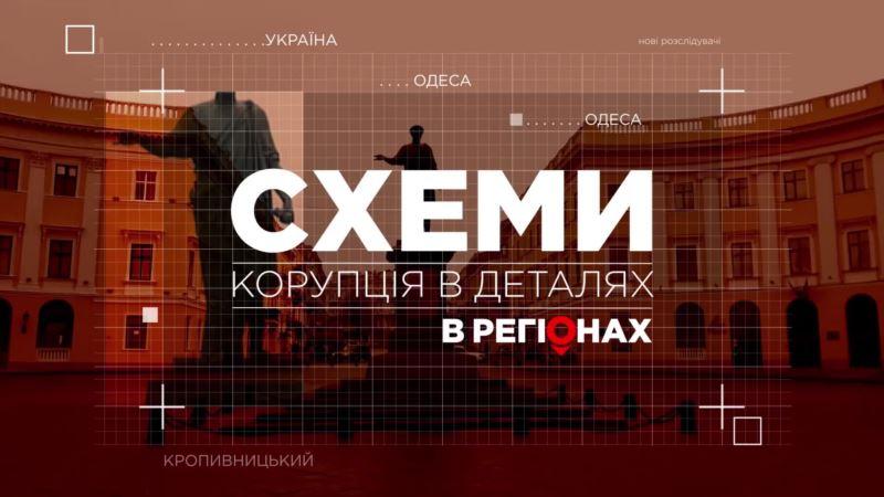 Як родина міністра-втікача Лебедєва в Україні працює на оснащення оборонних заводів Росії