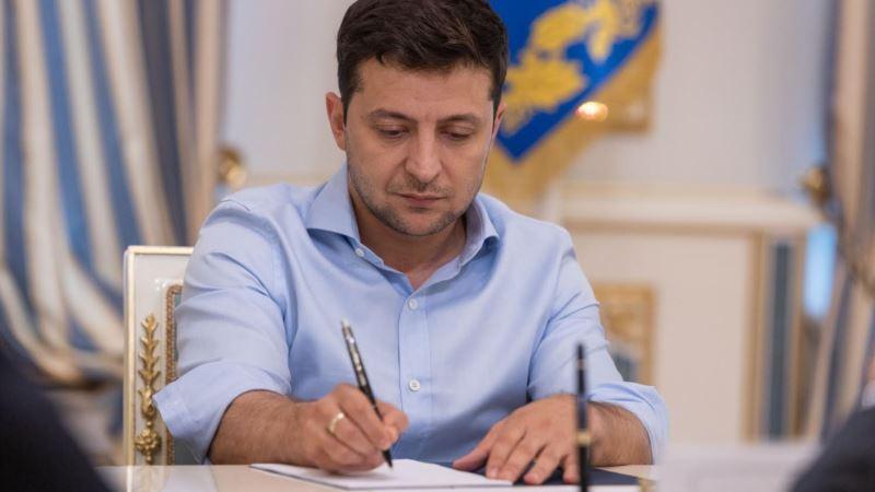 Зеленський підписав закон про незаконне збагачення і цивільну конфіскацію