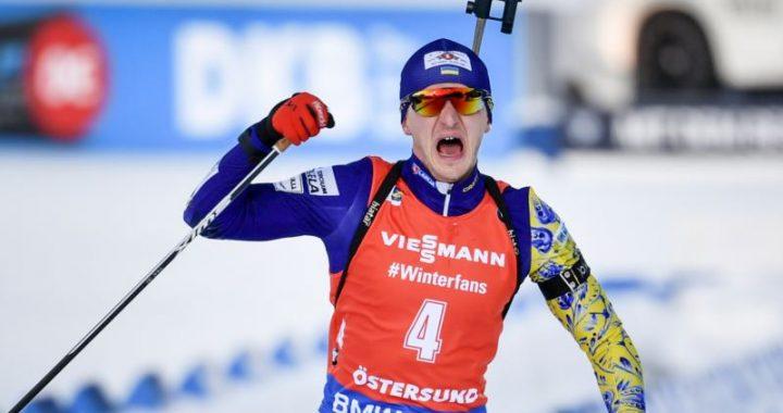 Біатлон: українці невдало виступили в першій особистій гонці сезону
