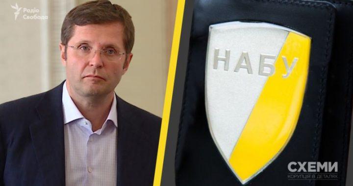Детективи НАБУ взялися за депутата від «Слуги народу» Холодова після виходу розслідування «Схем»