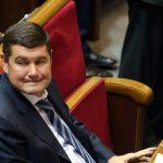 Ексдепутата Онищенка затримали в Німеччині – «Схеми»