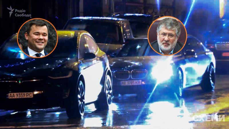 Голова офісу Зеленського Богдан таємно зустрічався з олігархом Коломойським – «Схеми»