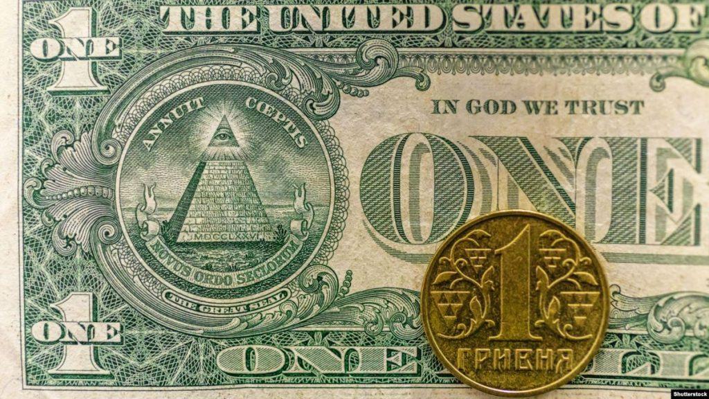 Гривня встановила щодо долара новий рекорд
