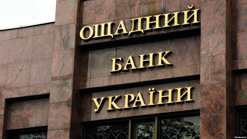 Поліція затримала підозрюваних у підриві відділення «Ощадбанку» – Пишний