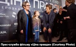 На презентації фільму «Ціна правди» у Києві