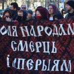 Росія близька до поглинання Білорусі