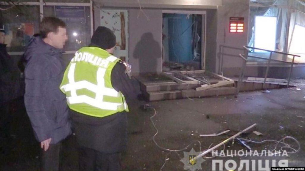 У Києві вночі стався вибух у відділенні банку
