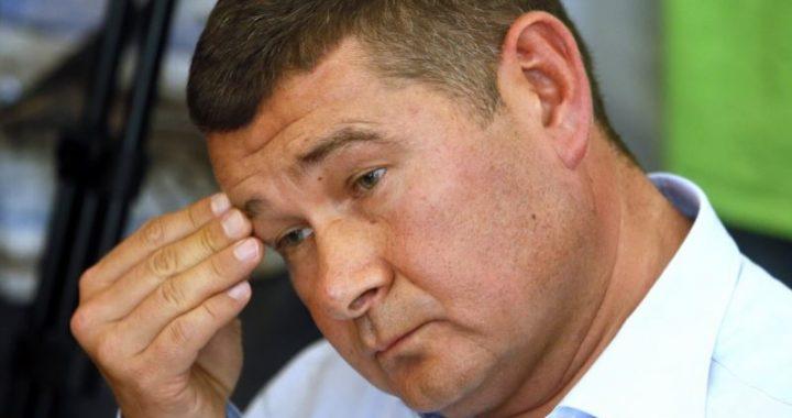 У САП уточнили деталі затримання Онищенка в Німеччині