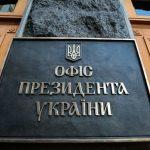 Віталій Портников: Оточення Зеленського підштовхує його до газової залежності України від Росії