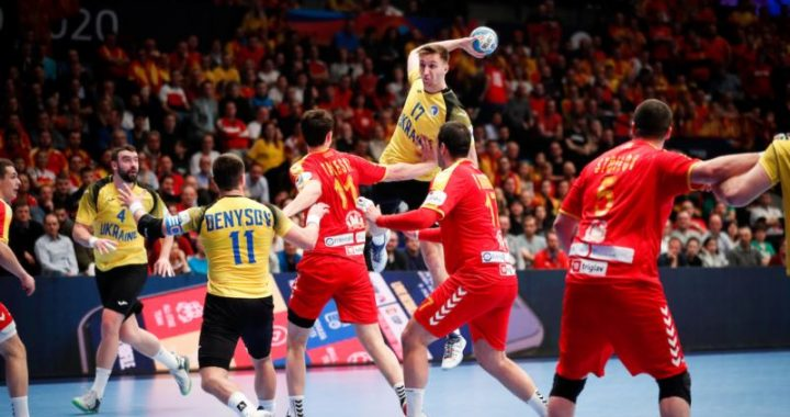 Гандбол: збірна України припинила боротьбу на чемпіонаті Європи