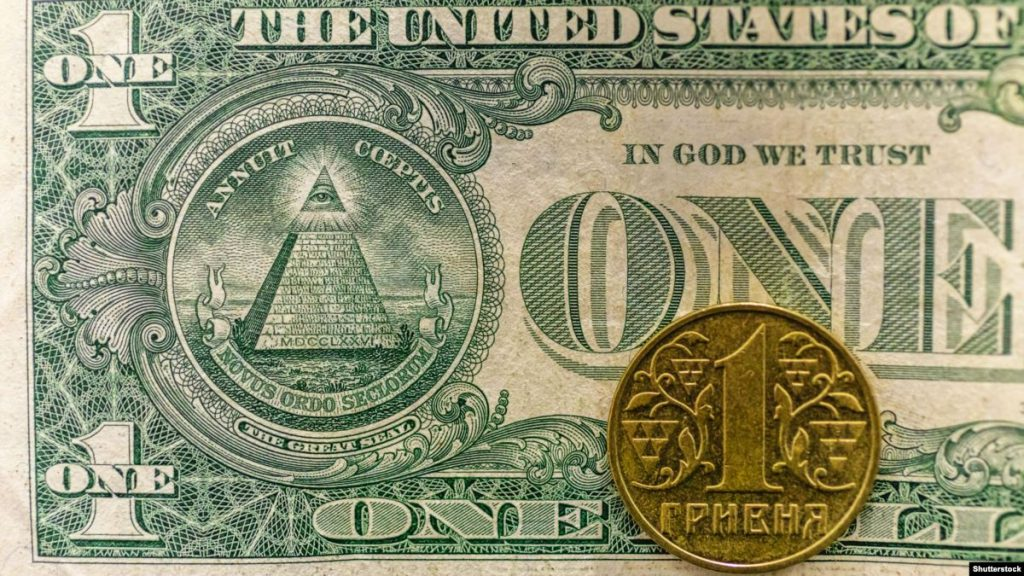 Котирування міжбанку сягнули 24 гривень за долар