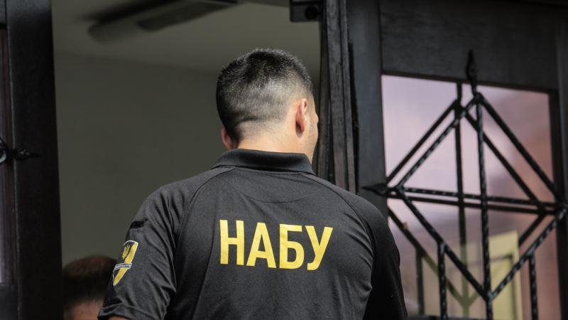 НАБУ обшукує будівлю колишнього Міністерства інформаційної політики