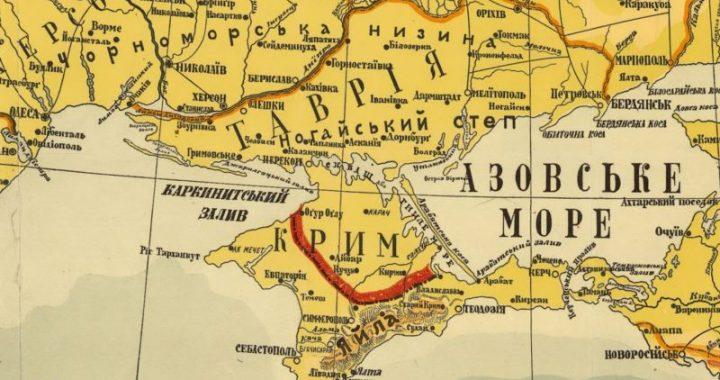 Окупація Криму і Друга світова війна