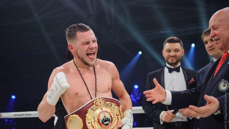 Бокс: Берінчик захистив пояс WBO International