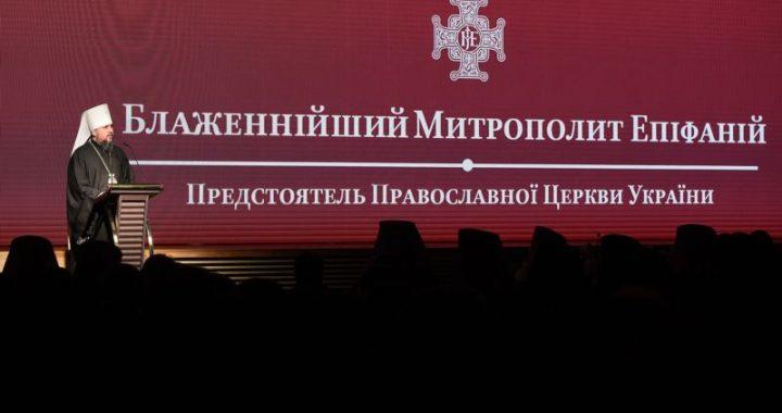 Україна – лише привід для зустрічі