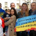 Українська мова захищає Україну