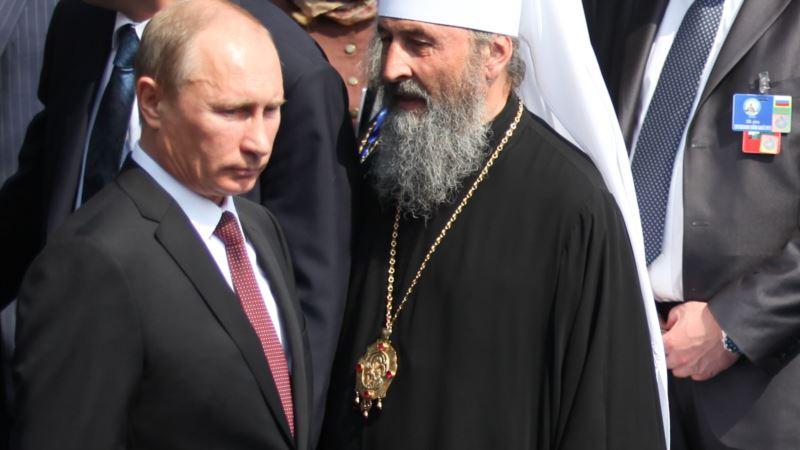 Агенти політичної релігії Росії