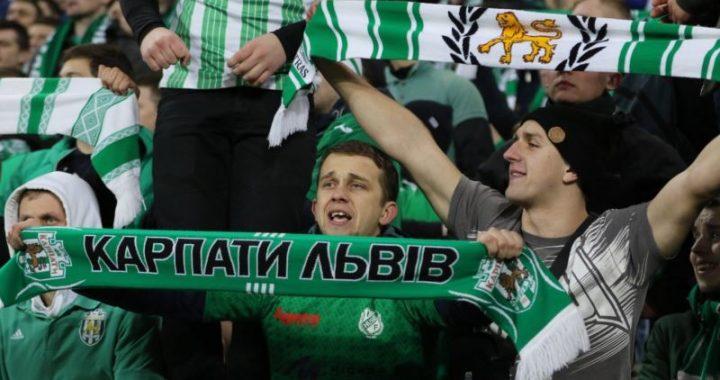 Футбол: Прем'єр-ліга не проведе матч «Карпати» – «Маріуполь» через COVID-19 у гравців