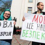 Тарас Марусик: «Розгортається друга хвиля цілеспрямованого наступу на українську мову»