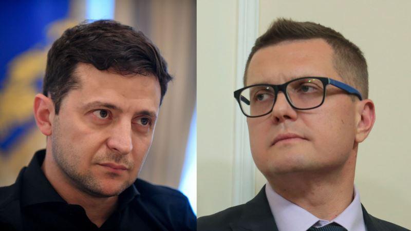 Зеленський попросив Раду засекретити декларації керівництва СБУ