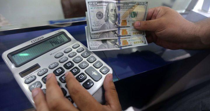 Долар впав ще на 5 копійок – НБУ