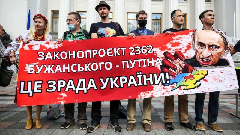 Два дні захисту України