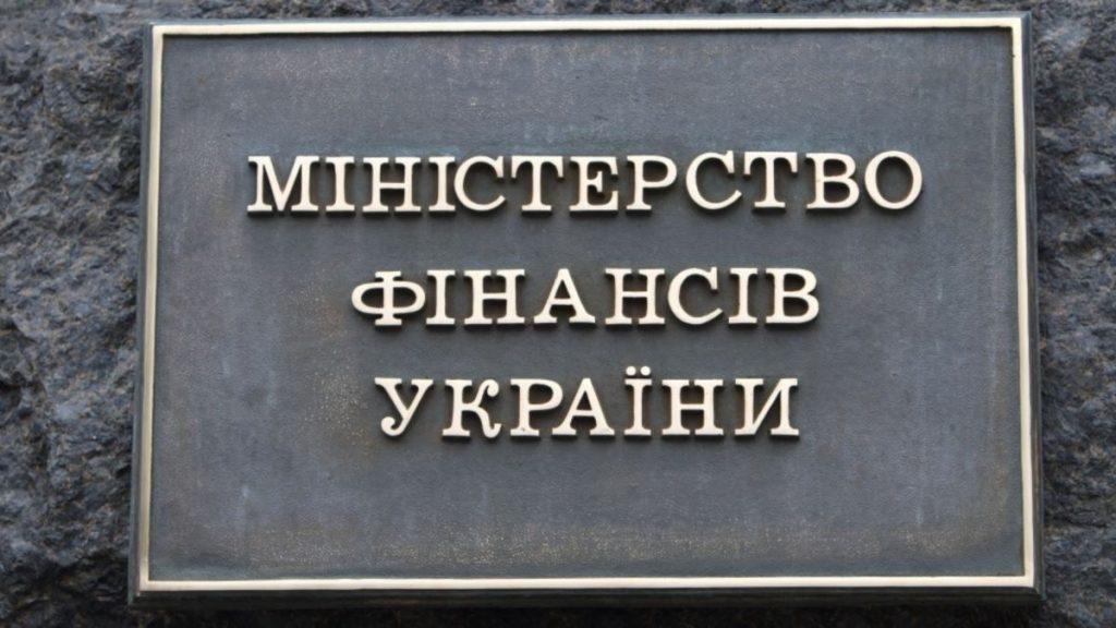 Міністерство фінансів залучило через ОВДП понад 10 мільярдів гривень