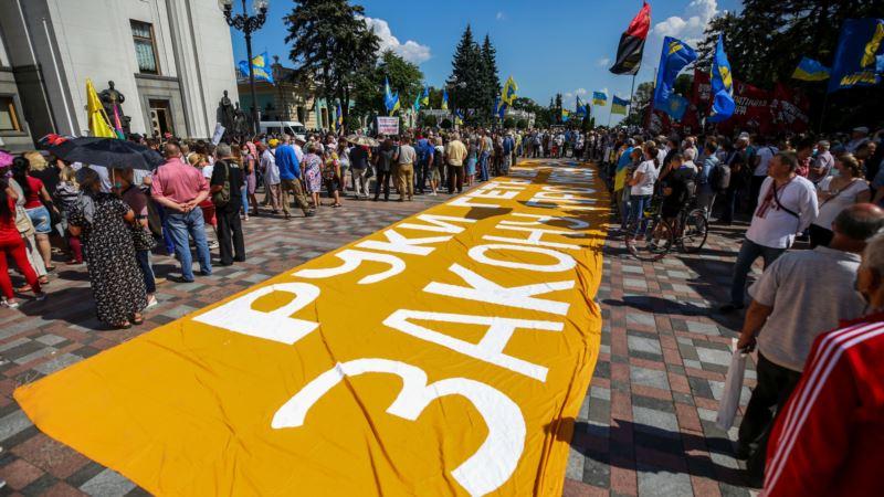 Навколомовні баталії: українська мова має бути повернена в сучасність