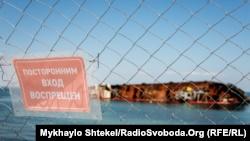 Одеська ОДА повідомила про результат нової спроби підняти танкер «Делфі»