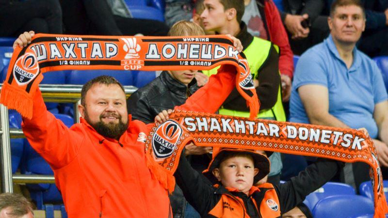Ліга Європи: «Шахтар» вважають аутсайдером у боротьбі за перемогу в турнірі