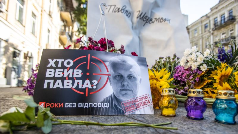 Переслідування журналістів: безкарність погроз веде до вбивств