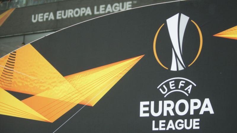 Ліга Європи: визначилися суперники українських клубів у третьому кваліфікаційному раунді
